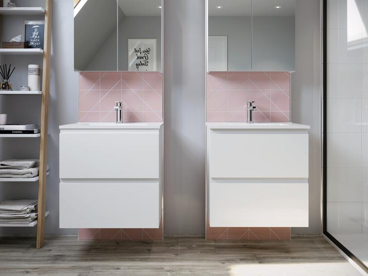 Lundy Gloss White 600 Vanity Unit